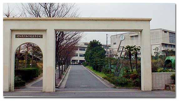 知多翔洋高等学校