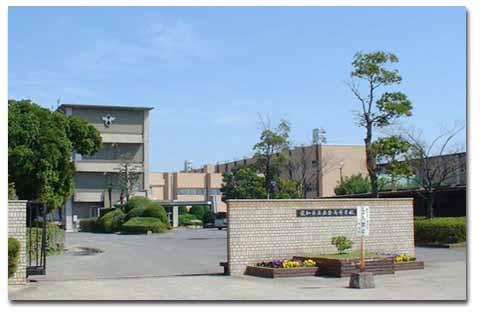 岩倉総合高等学校